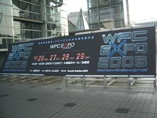 WPC2005